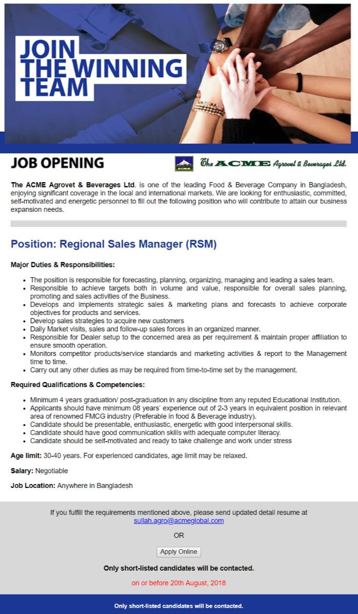 ACME Agrovet Beverages Ltd Job Circular Apply