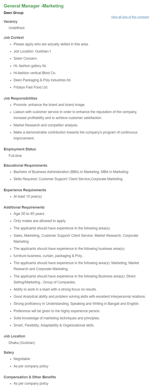 Deen Group Job Circular