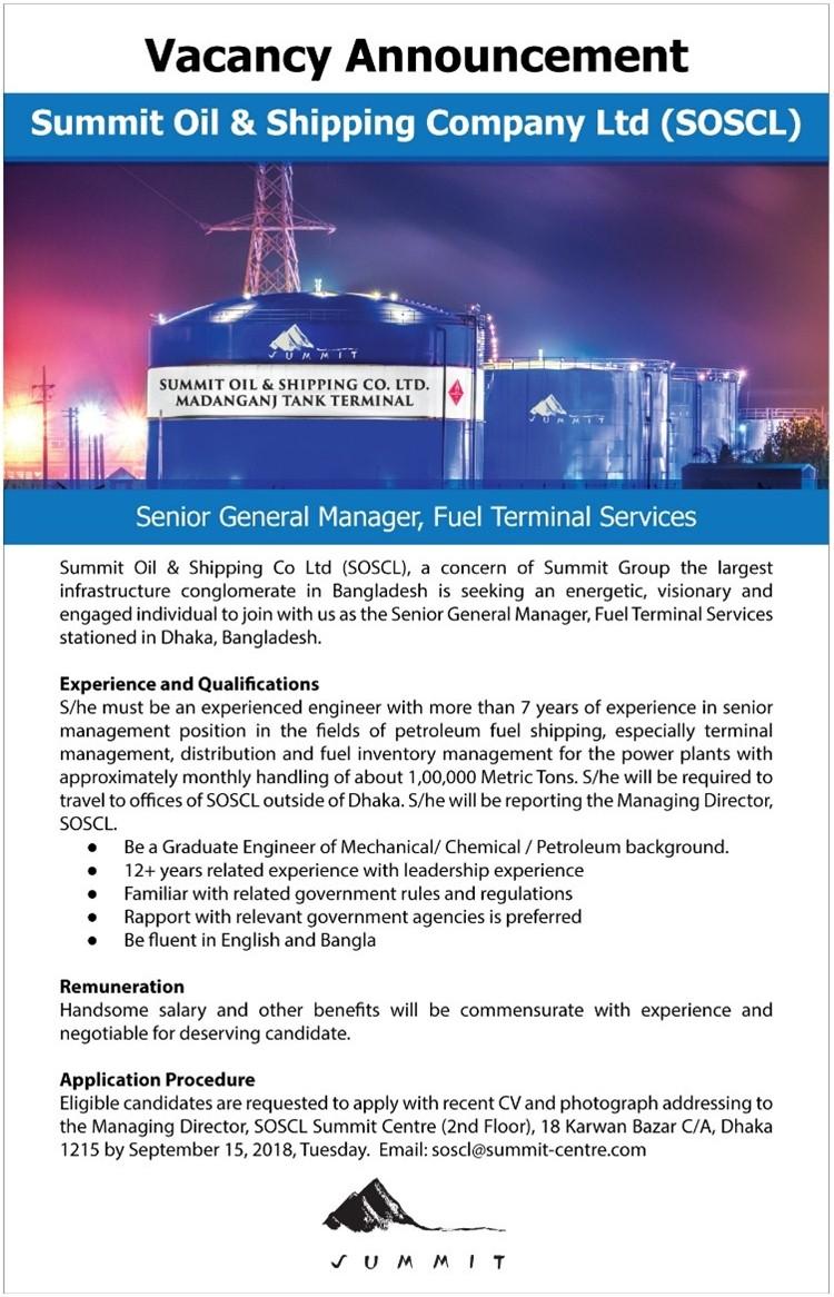 Summit Oil & Shipping Company Ltd SOSCL Job Circular 2018