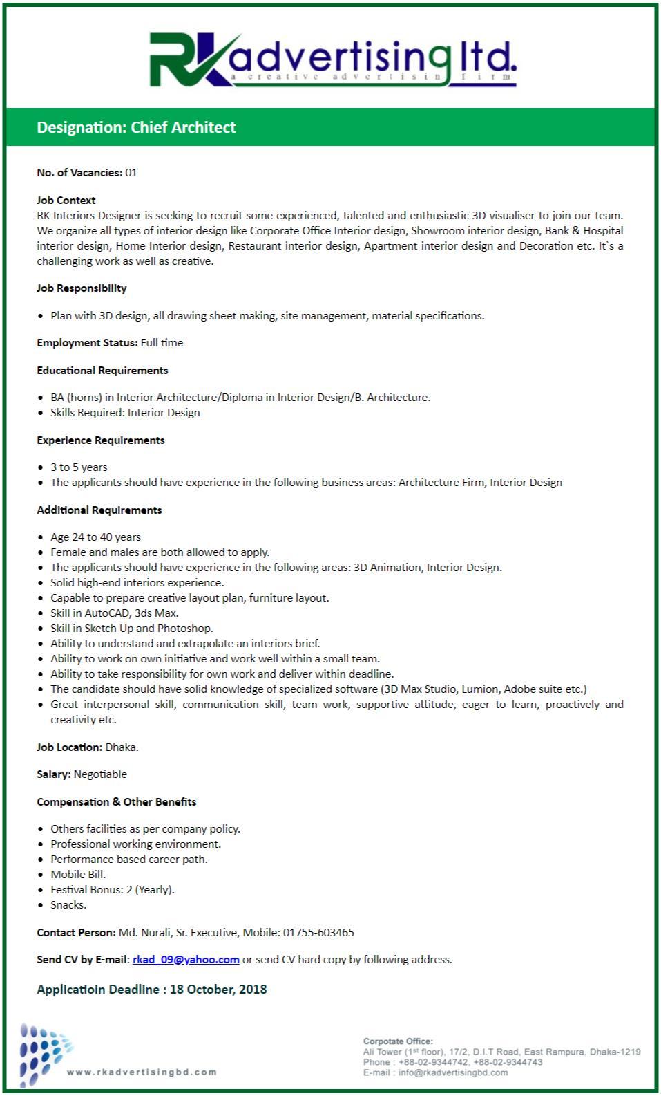 RK Advertising Limited Job Circular
