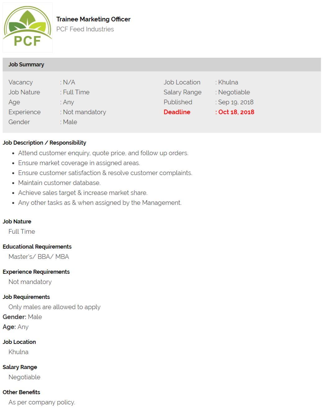 PCF Feed Industries Job Circular