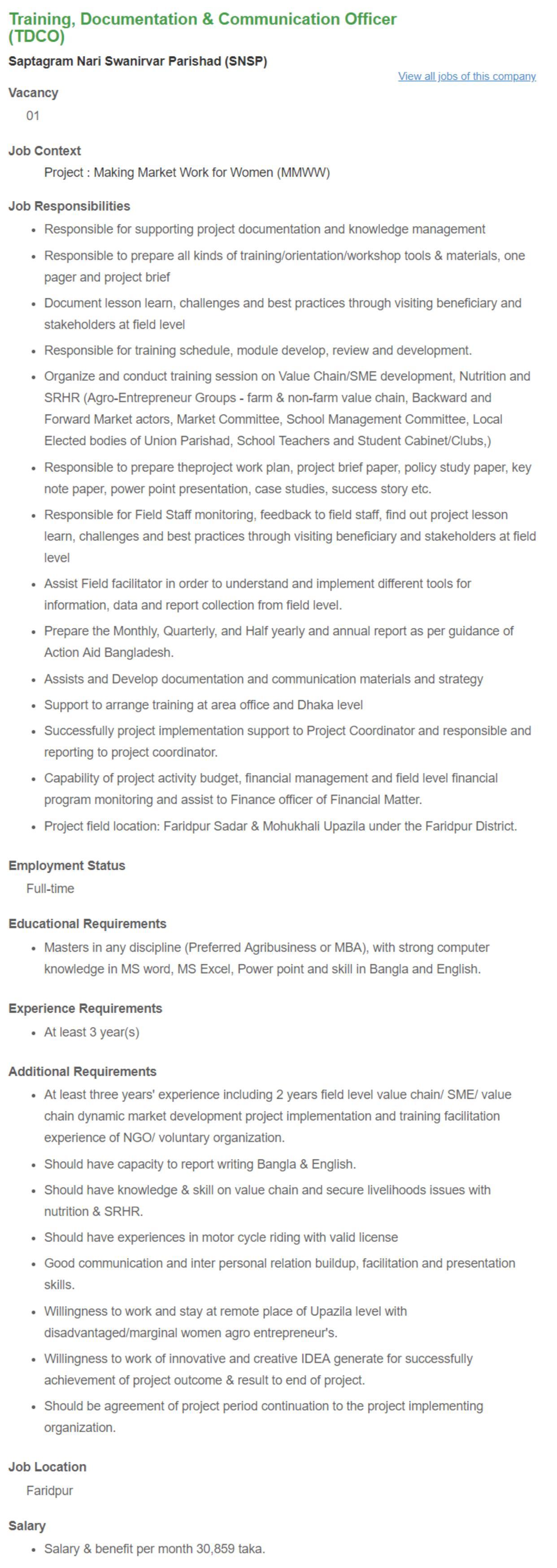 SNSP job circular