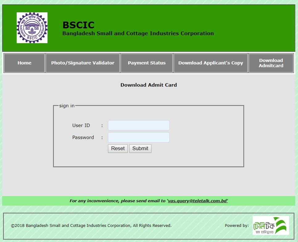bscic admit card