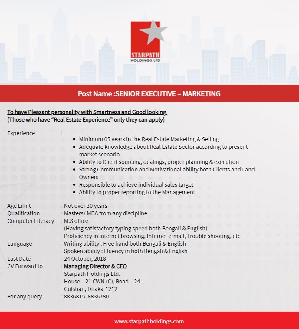 Starpath Holdings Ltd Job Circular