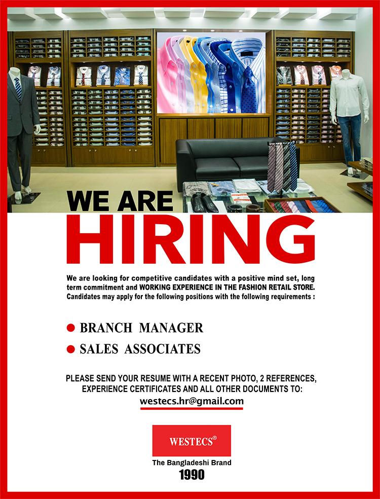 WESTECS Ltd Job Circular