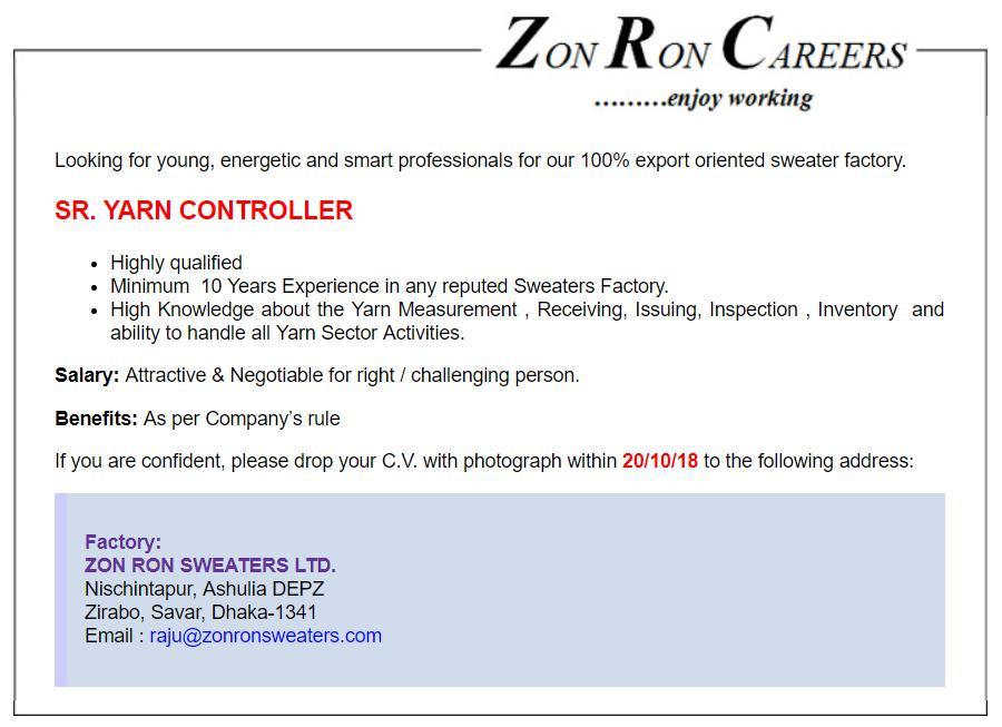 Zon Ron Group Job Circular