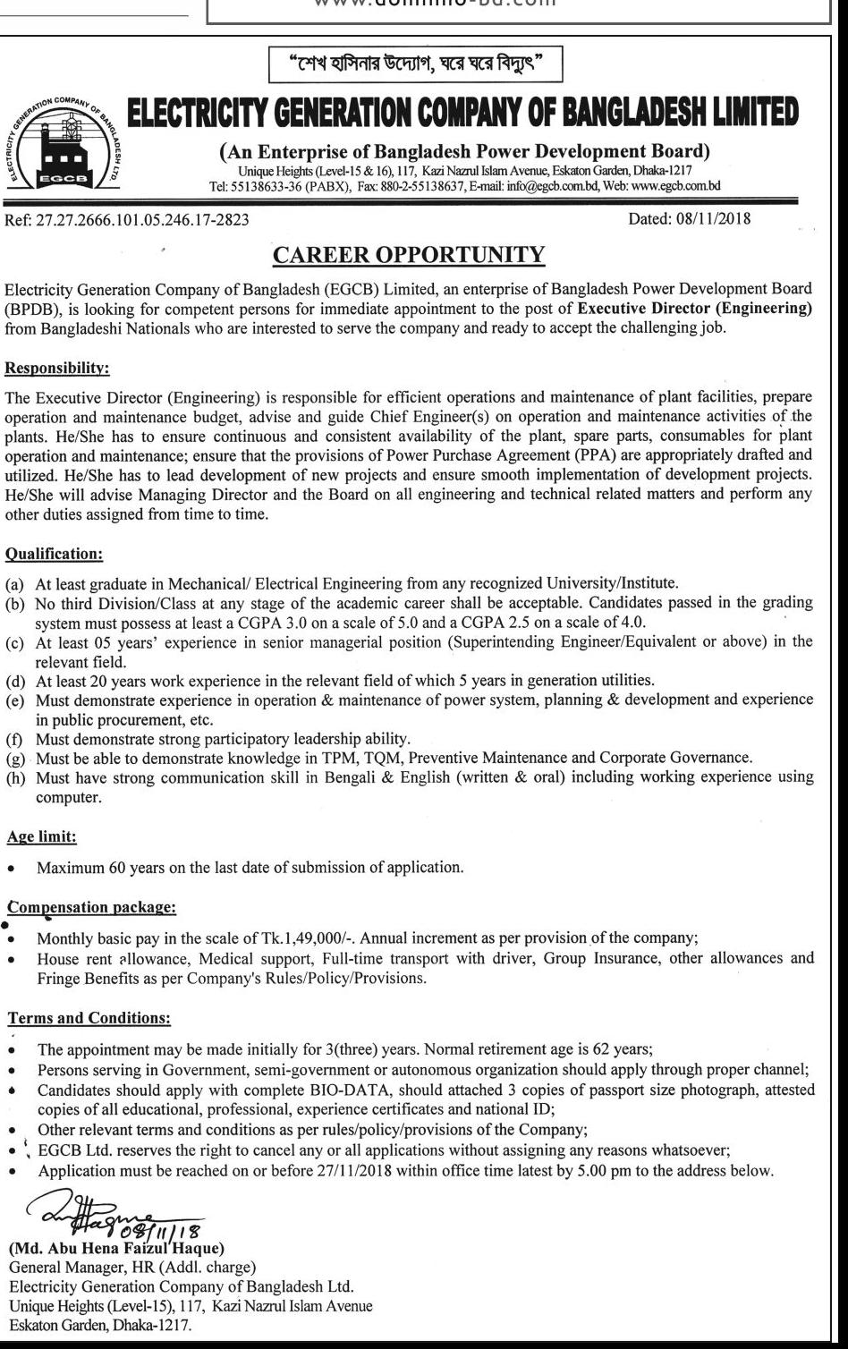 EGCB Job Circular in November 2018