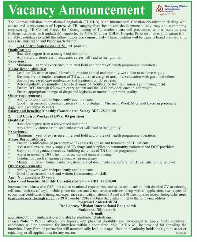 See TLMIB Job Circular