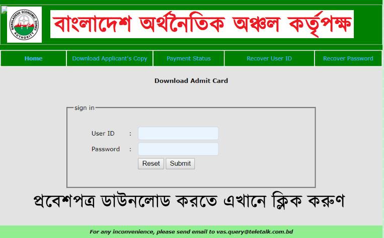 Bangladesh Economic Zones Authority