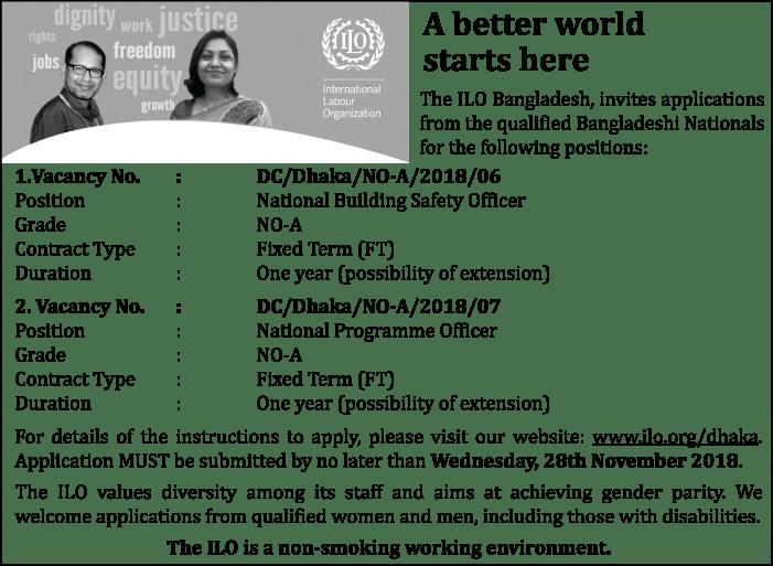 ILO Bangladesh ILO Job Circular