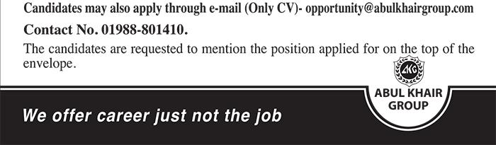 See Abul Khair Group Job Circular Apply