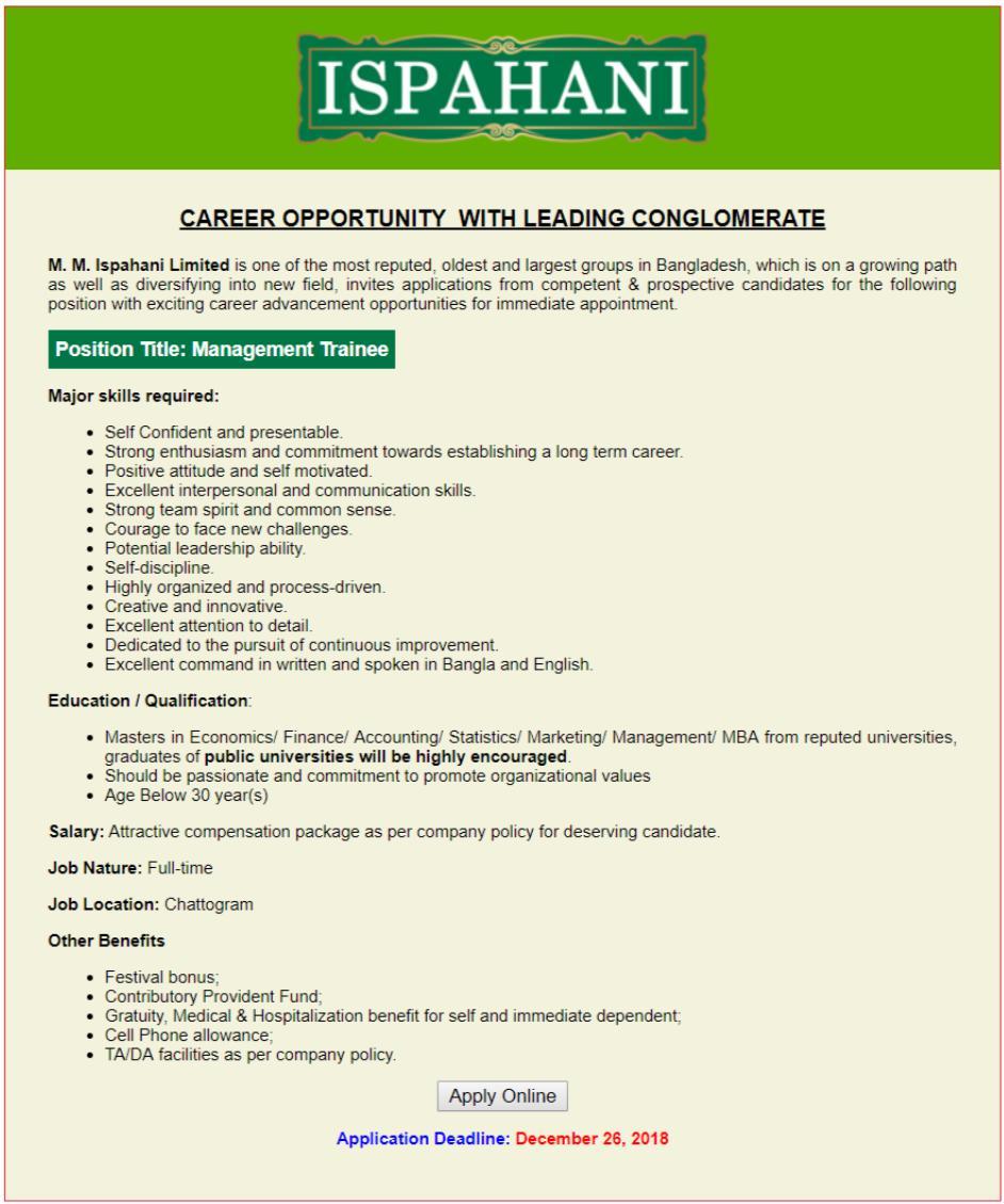 See M M Ispahani Limited Job Circular 2018