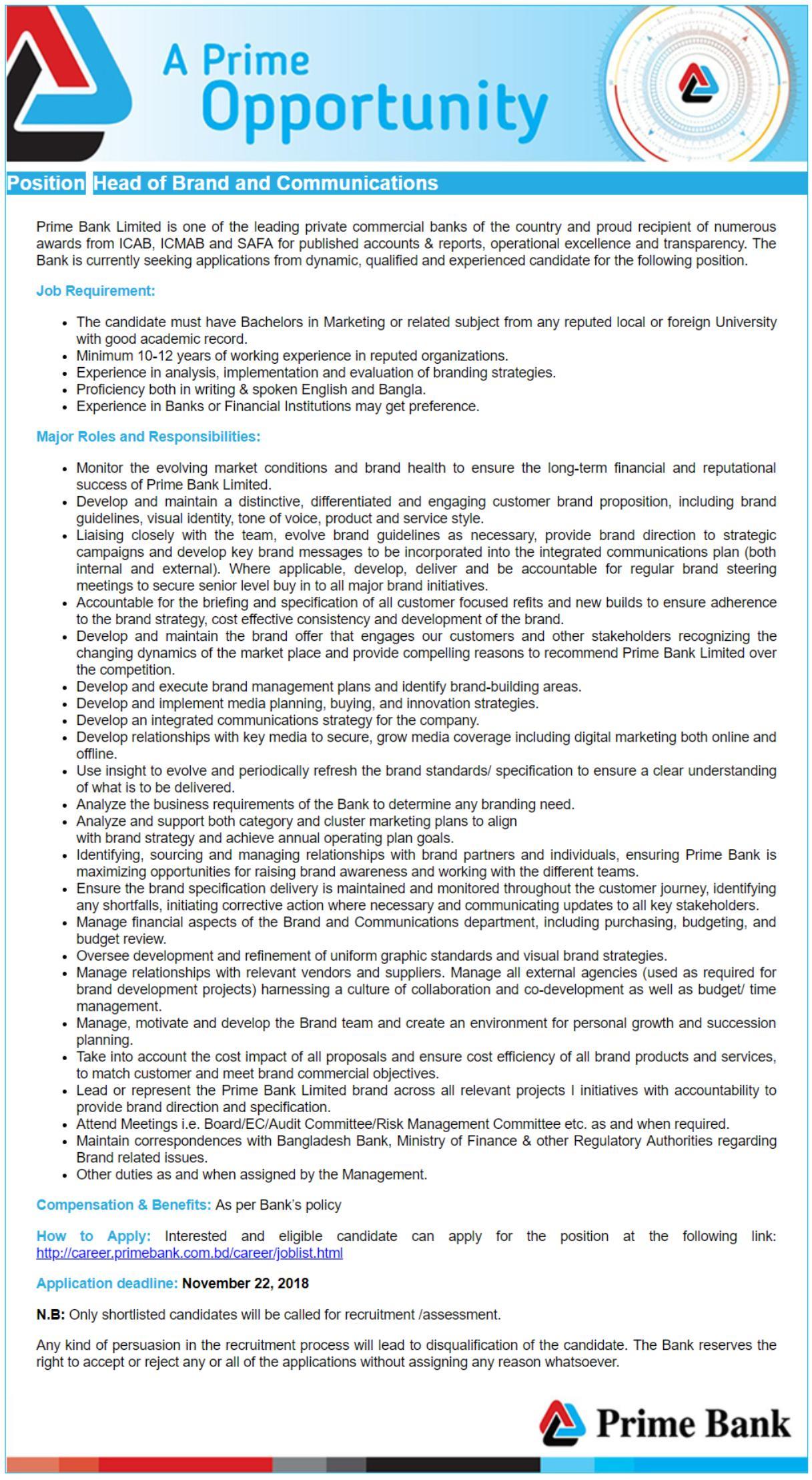 Prime Bank Limited Job Circular 2018