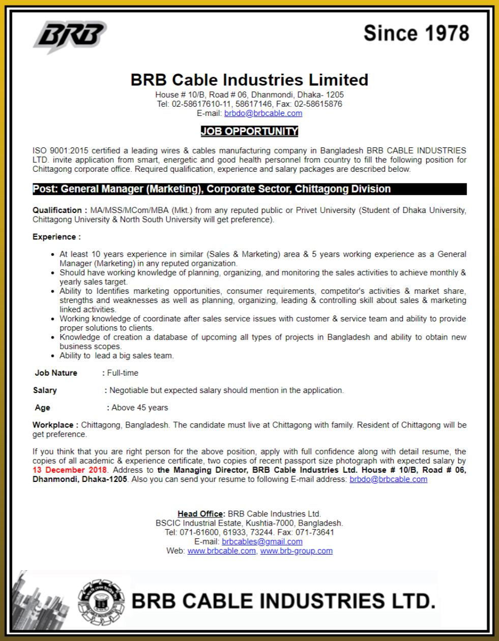BRB Cable Industries Ltd job circular 2018