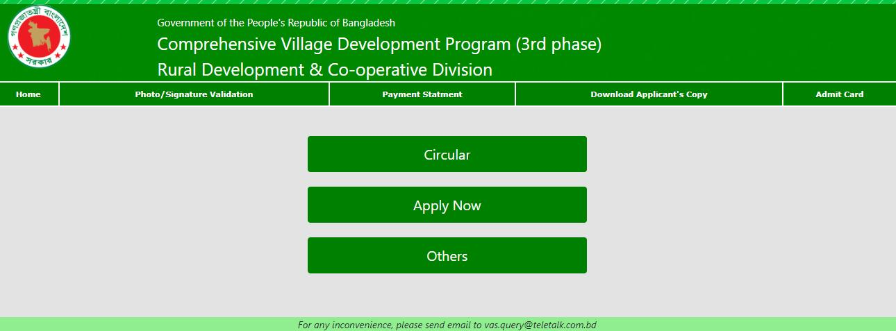 Comprehensive Village Development Program (3rd phase)_br__Rural Development & Co-operative Division