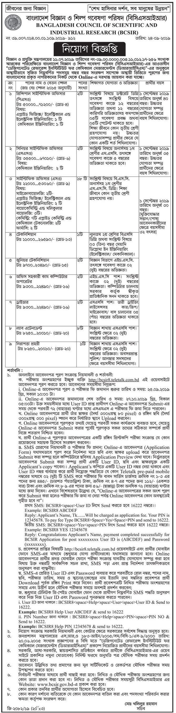 bcsir8 teletalk gov bd