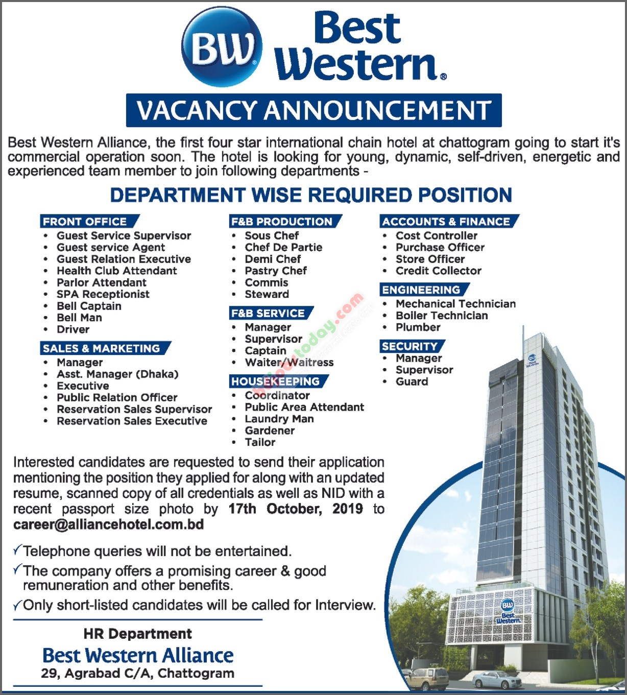 Best Western Alliance Job Circular