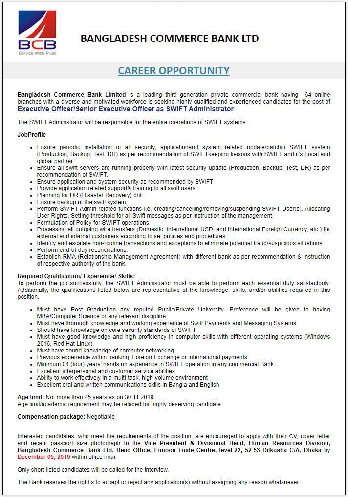 BCB Bank Job Circular