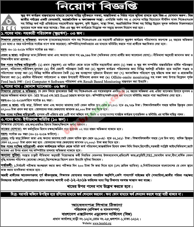 BEES Job Circular Apply 2019