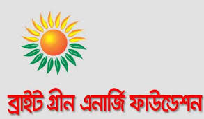 BGEF Job Circular Apply 2019