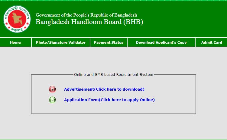 6517242643349504