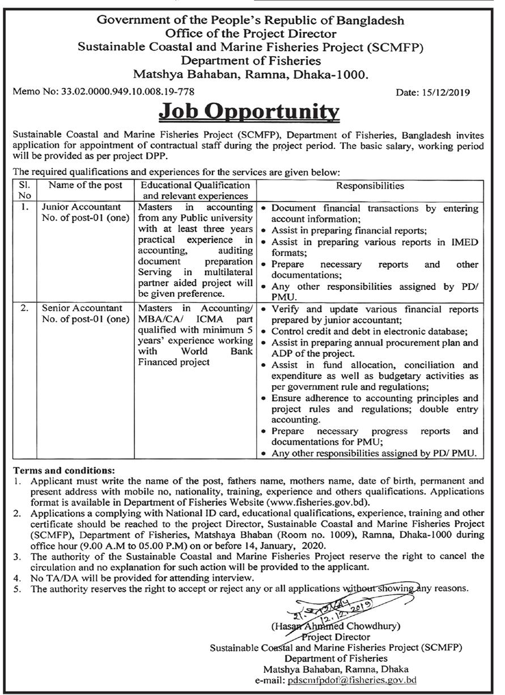 Department of Fisheries DOF Job Circular