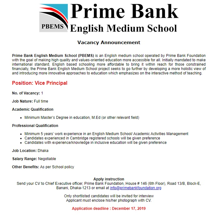 Prime Bank English Medium School PBEMS job circular 2019