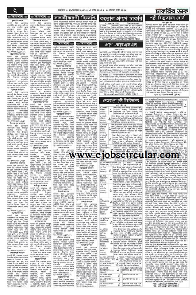 weekly jobs newspaper