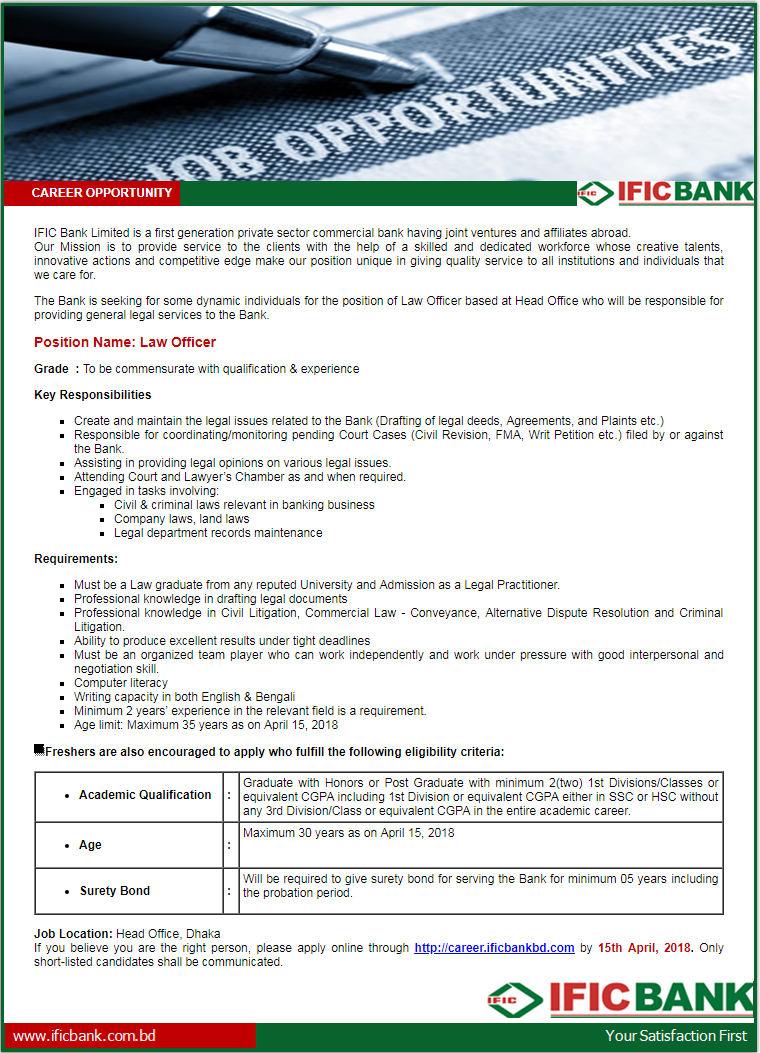 IFIC Bank Limited Job Circular 2018