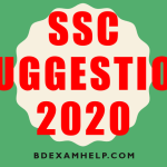 SSC 100% Common Suggestion 2020 All Board Pdf Download