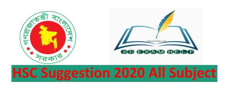 HSC Suggestion 2020 All Subject