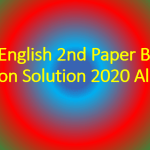SSC English 2nd Paper Board Question Solution 2020 All Board