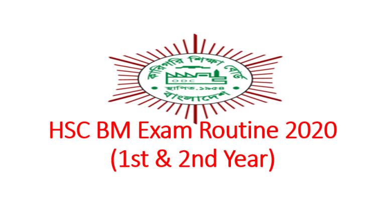 HSC BM Exam Routine 2020 PDF (1st & 2nd Year)