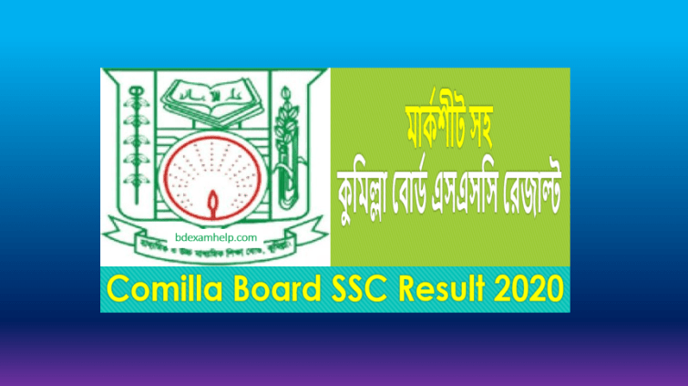 Comilla Board SSC Result 2020 With Full Marksheet & Number