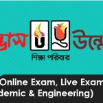 Udvash Online Exam, Live Exam (Academic & Engineering)