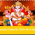 Ganesh Chaturthi Timings, Mantras, Puja Vidhi, Food, Wishes Quets, SMS, Image