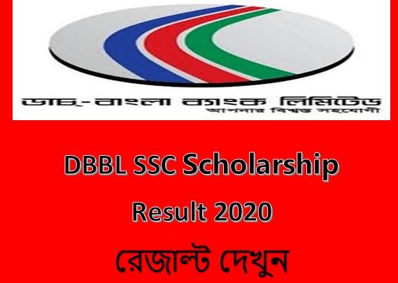 DBBL SSC Scholarship Circular 2020
