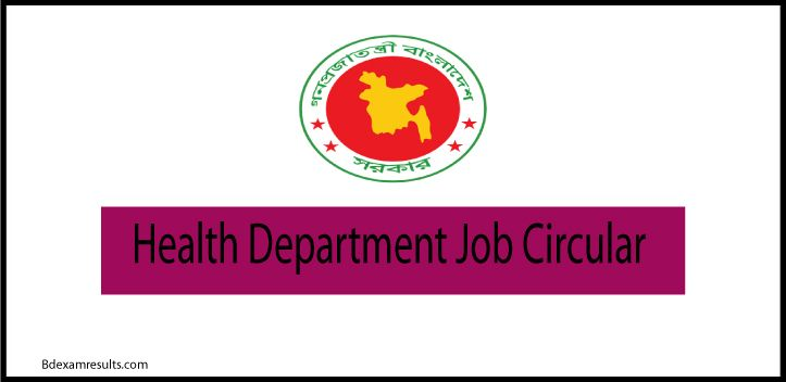 Health Department Job Circular 2020