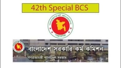 42th BCS Circular