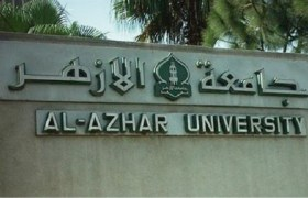 Al Azhar University Scholarship