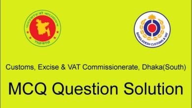 CEVDSC MCQ Question Solution