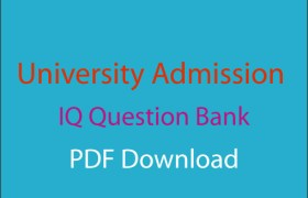 University Admission IQ Question Bank