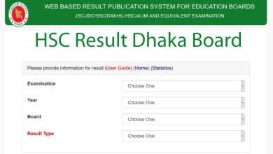hsc-result-dhaka-board