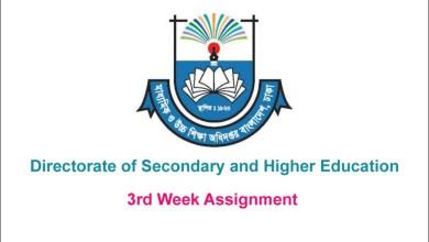 DSHE 3rd Week Assignment