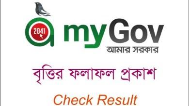 Eksheba Gov Bd Scholarship Result