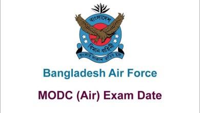 baf mil bd Exam Date