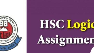 HSC Logic Assignment Answer 2021