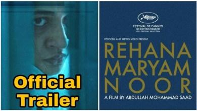 Rehana Maryam Noor Full Movie