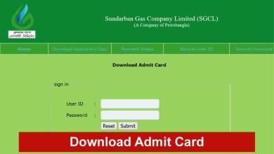 SGCL Exam Date, Admit Card