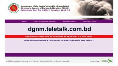 dgnm.teletalk.com.bd